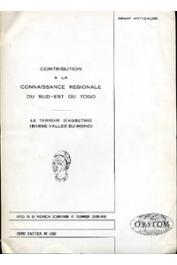 ANTHEAUME Benoit - Contribution à la connaissance régionale du Sud-Est du Togo. Le terroir d'Agbetiko (basse vallée du Mono)