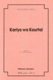 BEÏN ADAM Ahmat - Kariyo wa kourtal