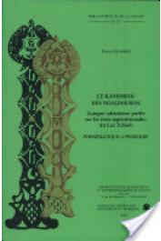JOUANNET Francis - Le kanembu des Ngaldoukou (langue saharienne parlée sur les rives septentrionales du Lac Tchad): phonétique et prosodie