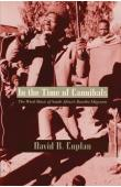 COPLAN David B. - In the Time of Cannibals. The Word Music of South Africa's Basotho Migrants